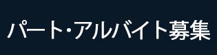 Top_banner_3