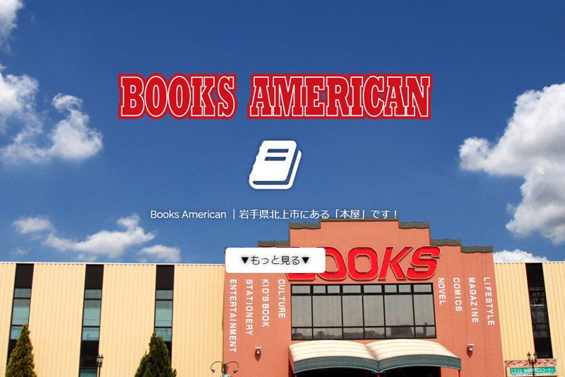 books_web_img