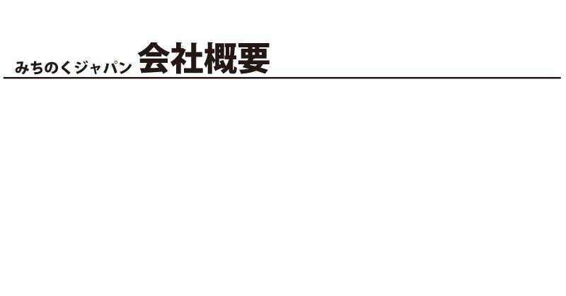 ic_gaiyou