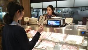 ①お肉の種類と量を注文してね