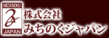 株式会社 みちのくジャパン